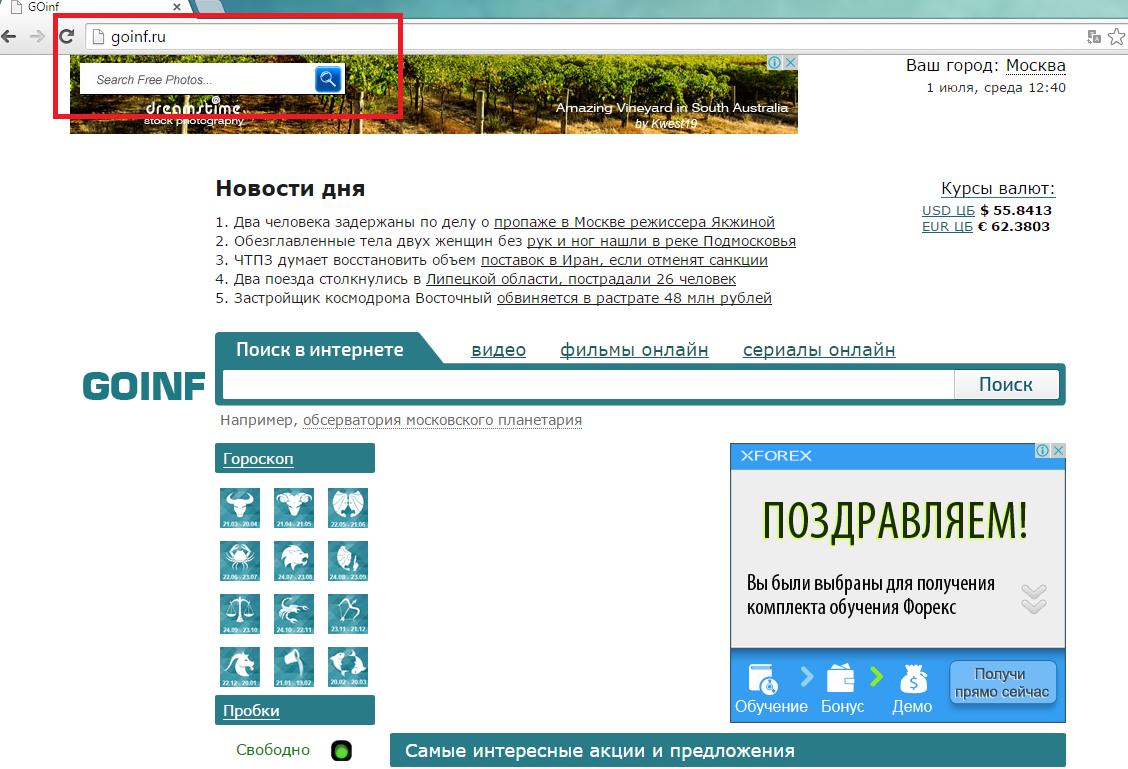 Goinf.ru-