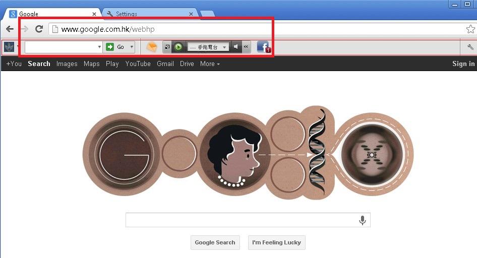 Google WebHP Virus-