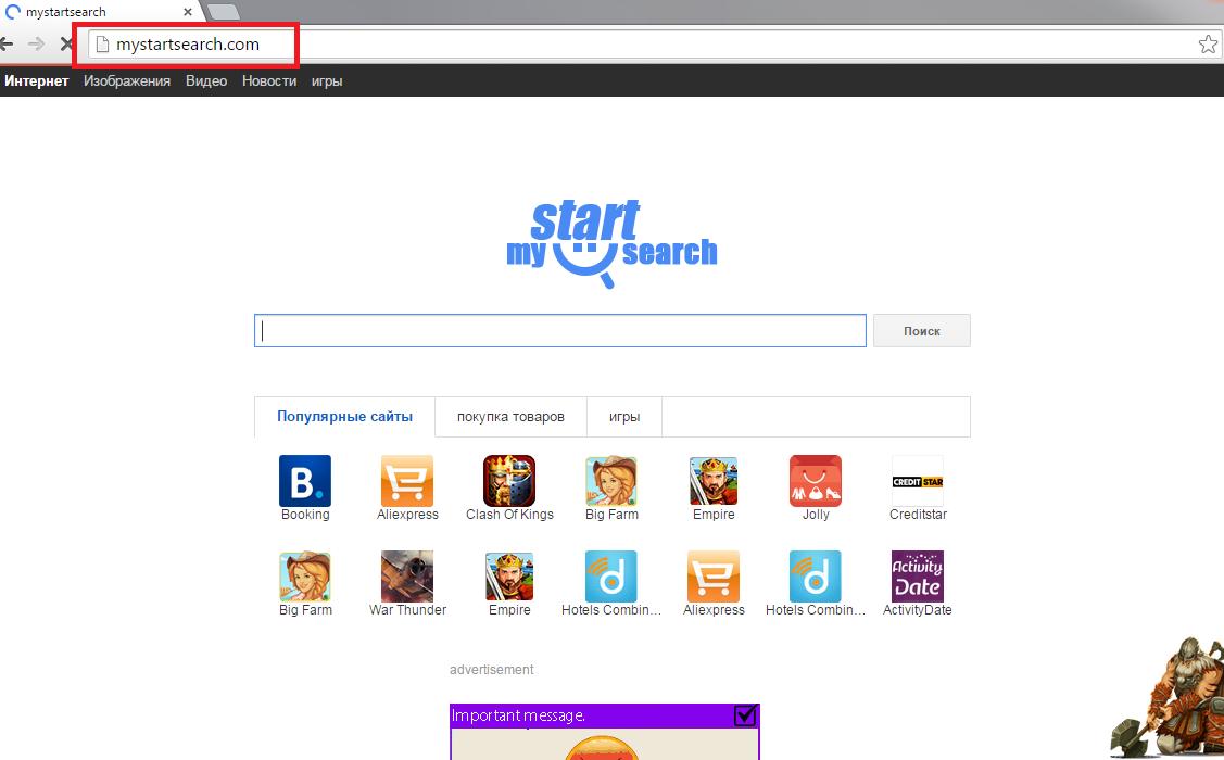 Mystartsearch.com-