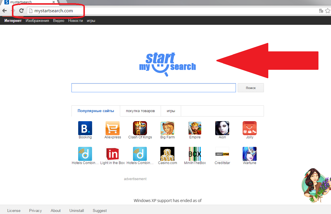 Mystartsearch Removal-