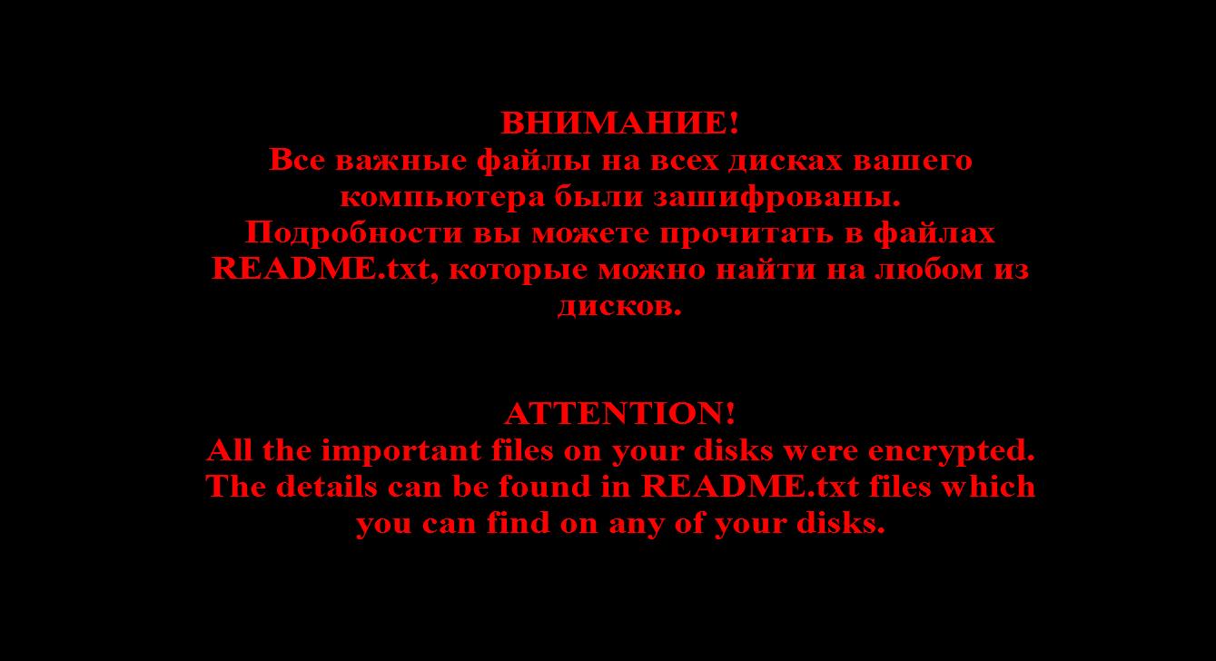 shade-ransomware