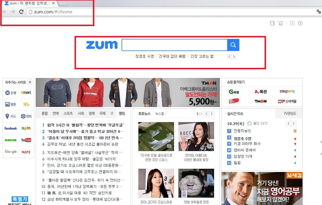 Zum.com-