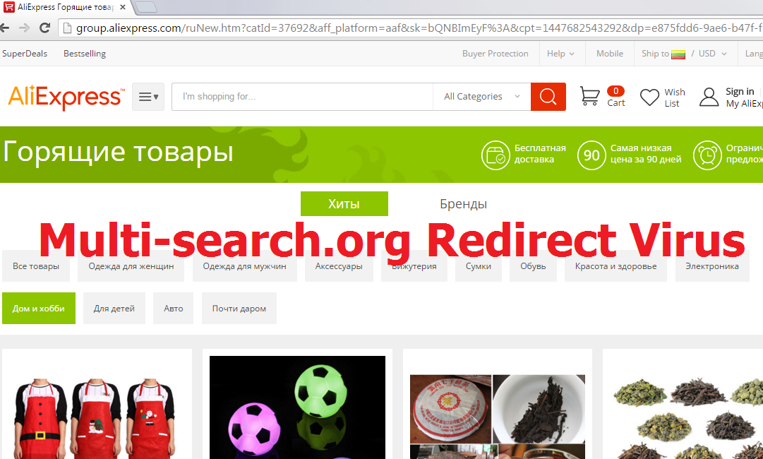 Multi-search.org-