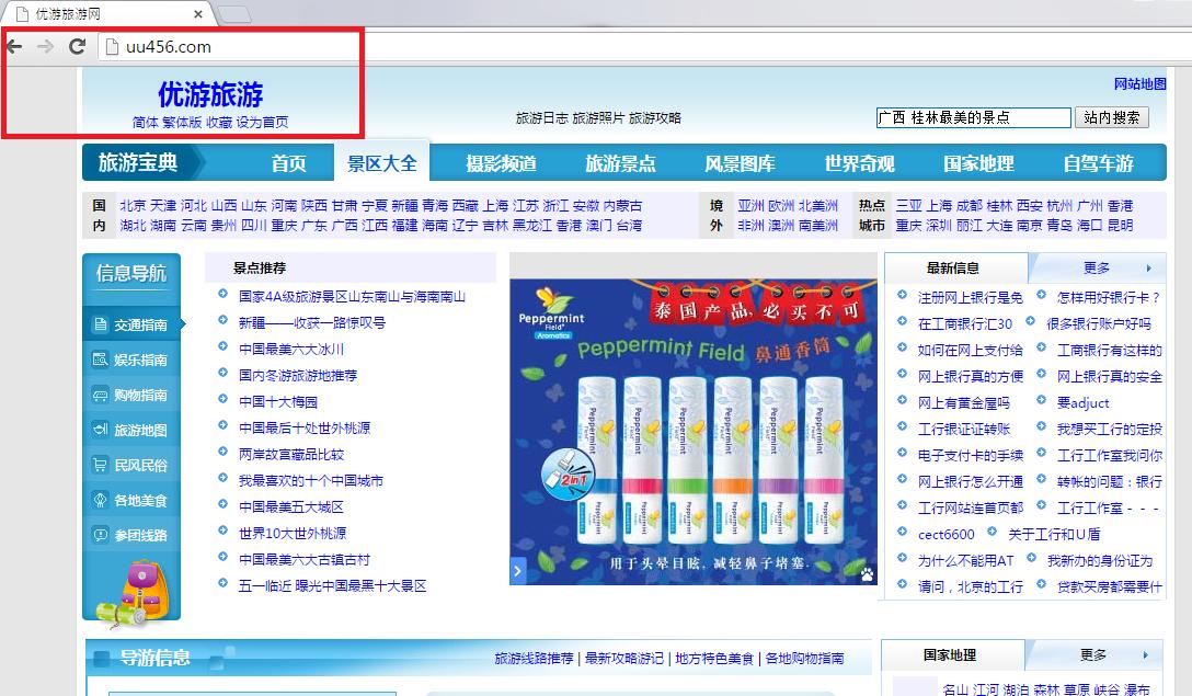 Uu456.com-