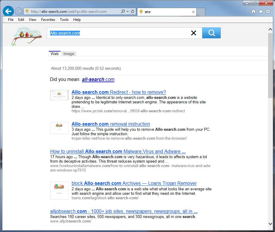 Allo-search