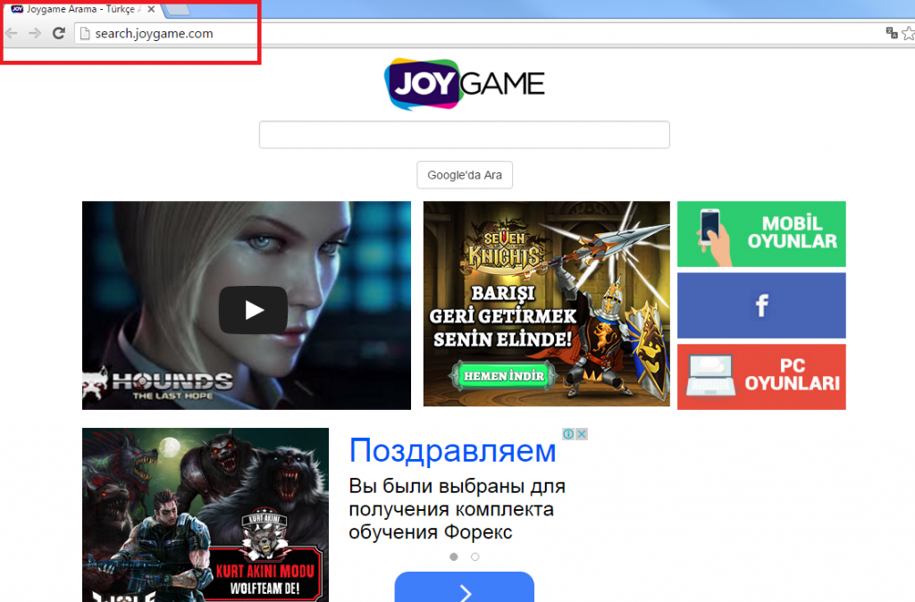 Search.JoyGame.com-