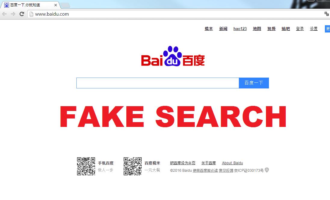 baidu browser for mac os x