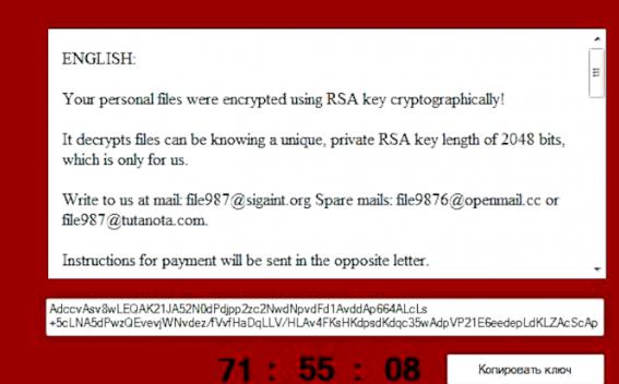 CryptoJoker-