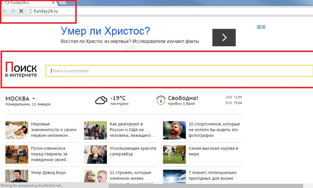 Funday24.ru-