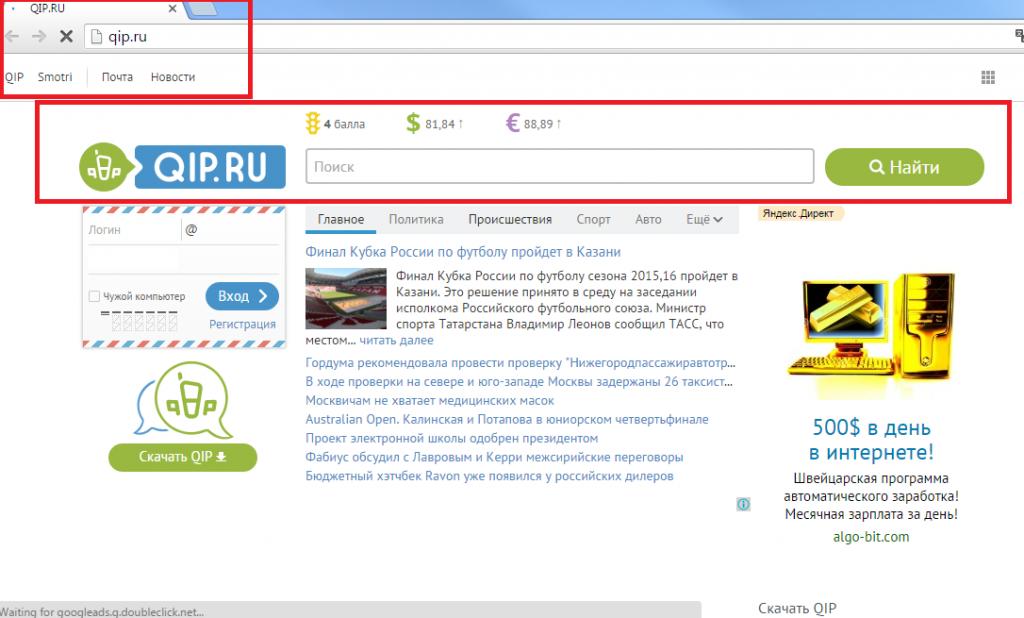 Qip.ru-