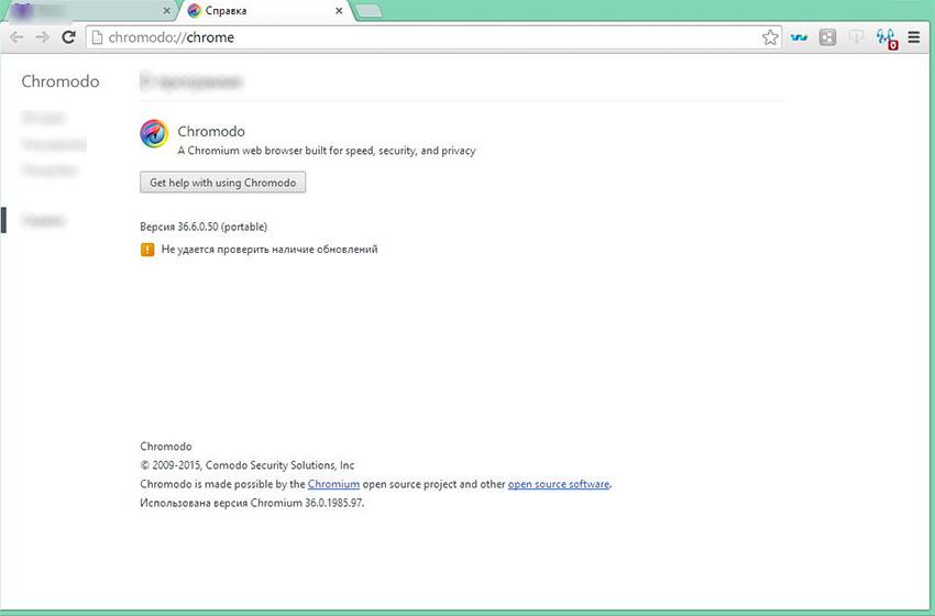 chromodo-browser