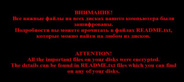 .XTBL virus-