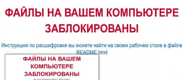 Russian EDA2-