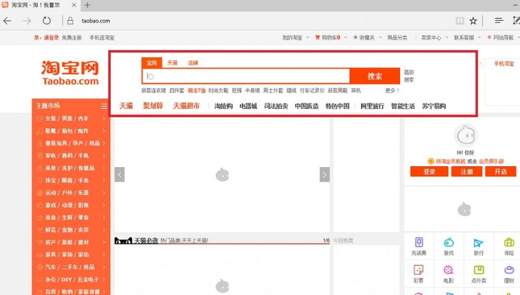 Taobao.com-