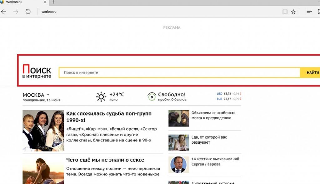 Workno.ru-