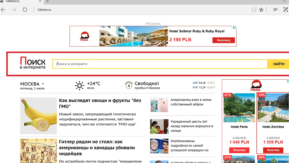 12kotov.ru-
