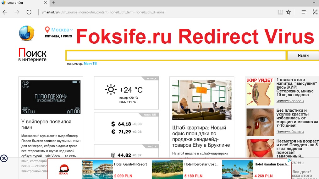 Foksife.ru-