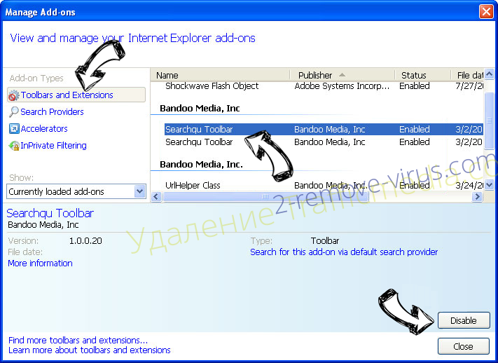 Удаление Search.twcc.com IE toolbars and extensions