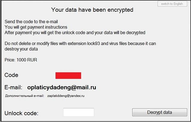 Lock93 virus