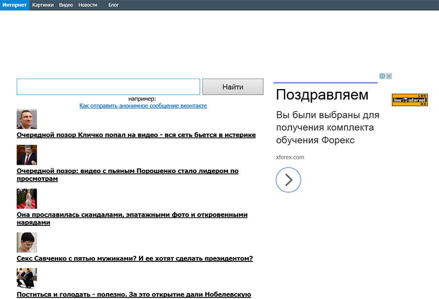 remove-start564-ru