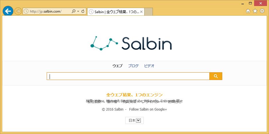 Jp-salbin