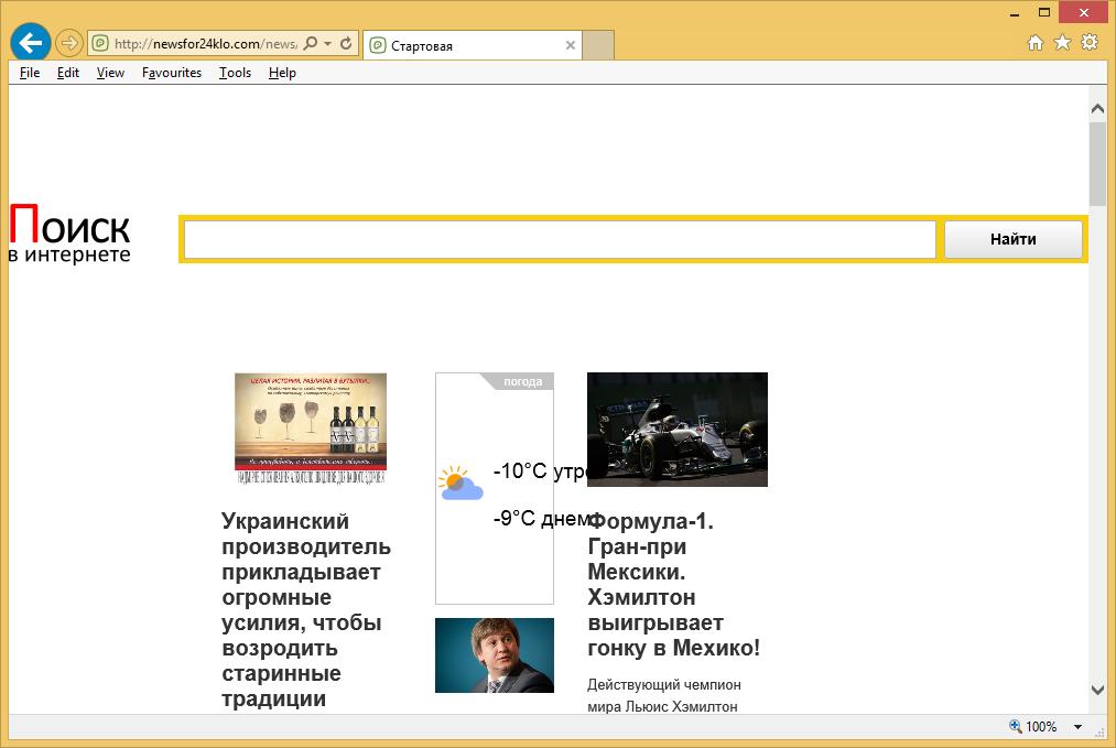 Newsfor24klo