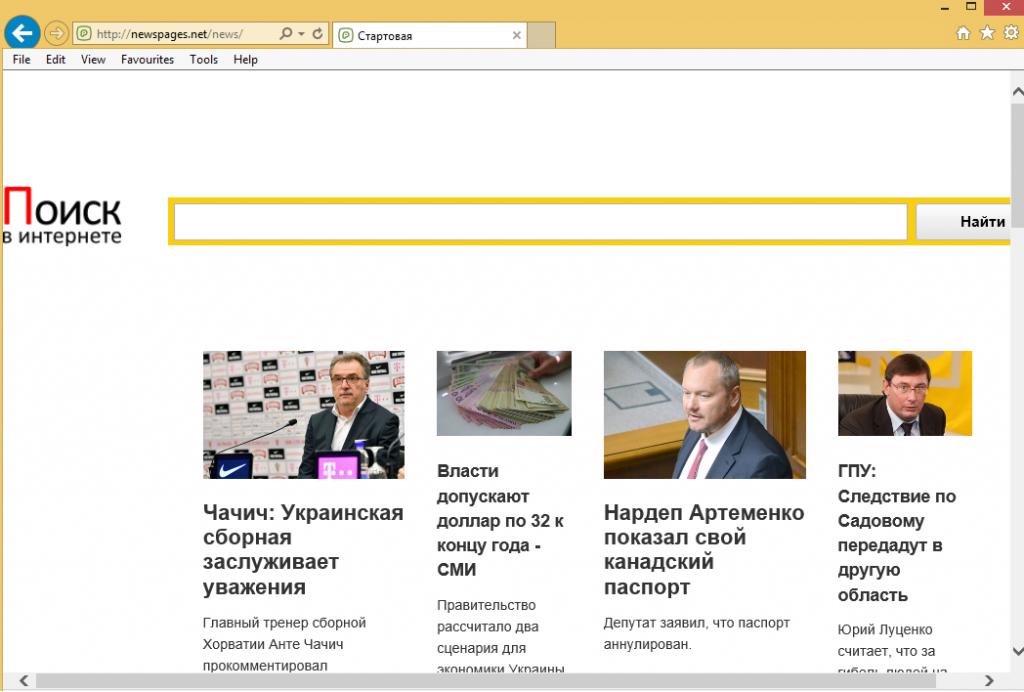 Newspages