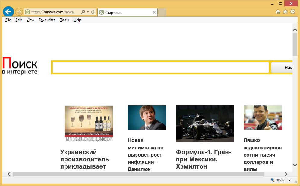 7runews.com Redirect rimozione