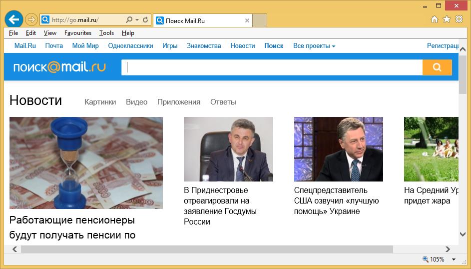 Go-mail-ru