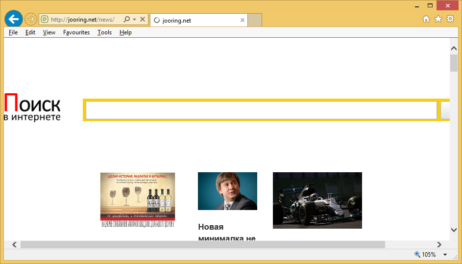 Odstranit Jooring.net