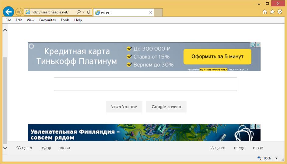 Searcheagle