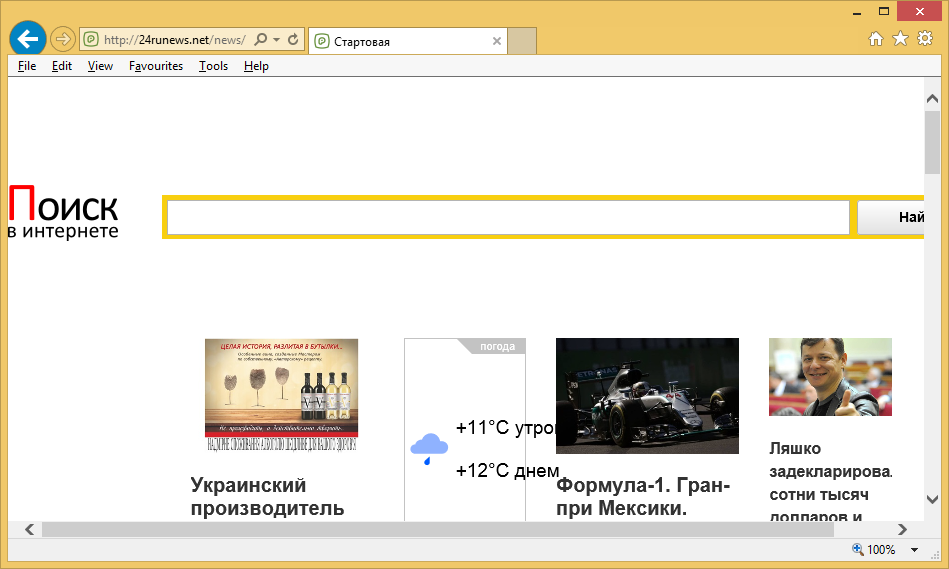 Удаление 24runews.net