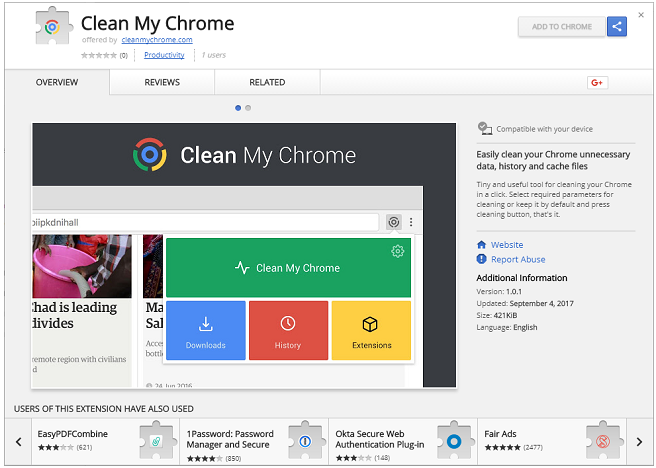 Удаление Clean My Chrome 1.0.1