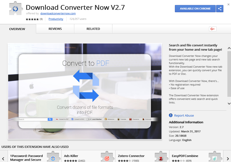 Download Converter Now を削除します。
