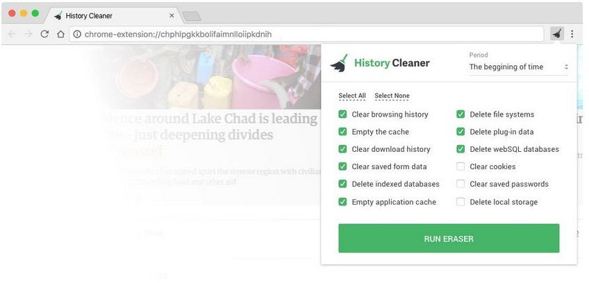 เอา History Cleaner Extension