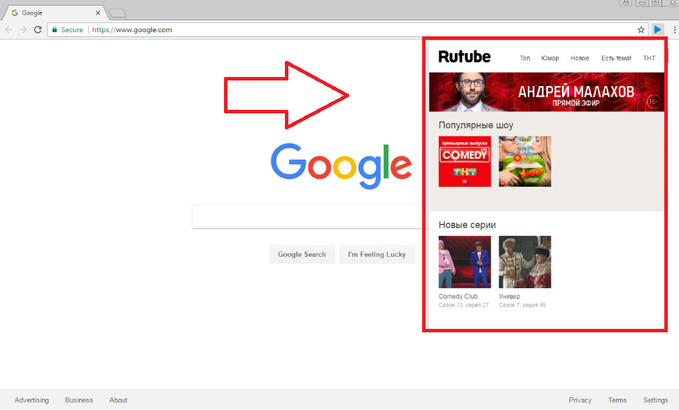 Rutube extension