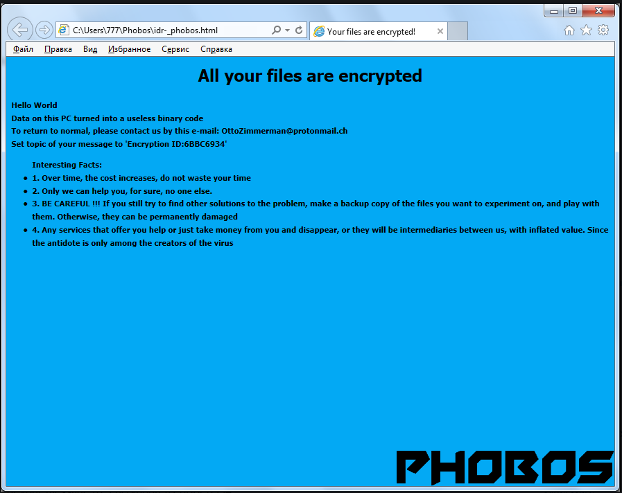 Fjerne Phobos Ransomware