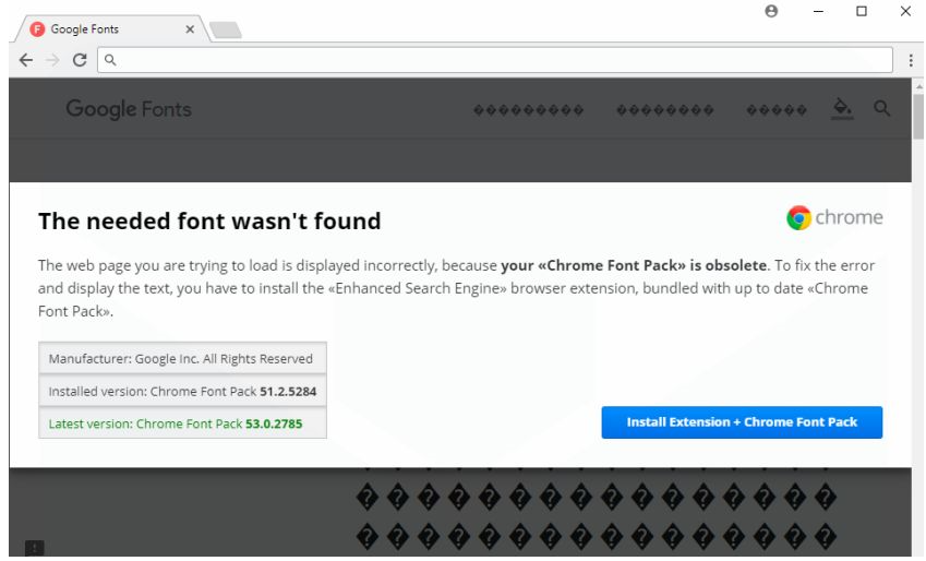 """The Needed Font Wasn't Found"" Scam を削除します。"