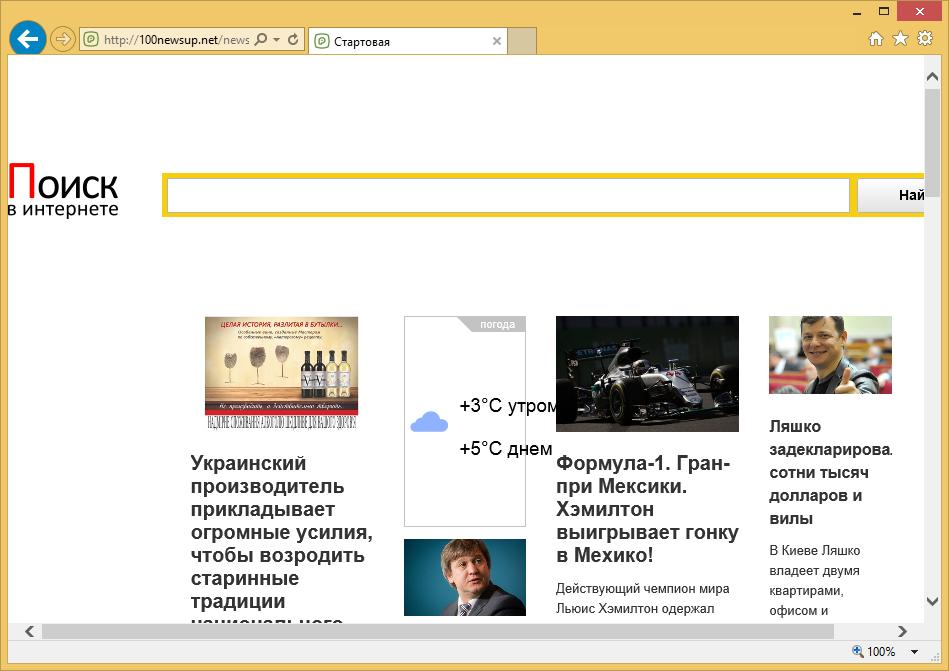 100newsup