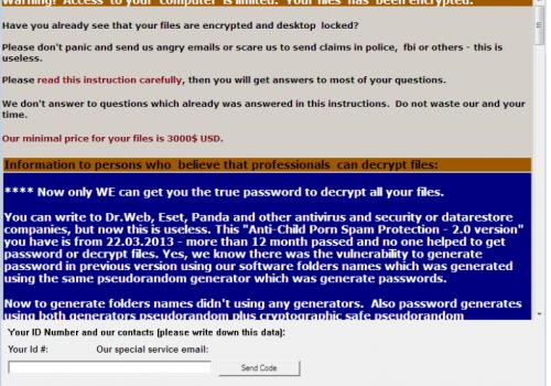 Удалить ACCDFISA v2.0 Ransomware