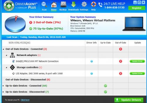 DriverAgent Plus を削除する方法