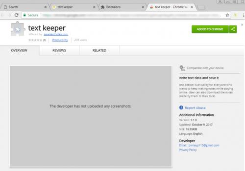 Удаление Text Keeper Chrome Extension