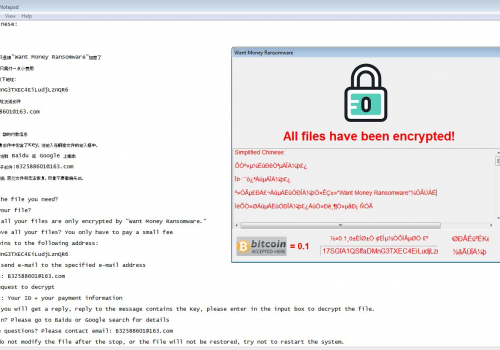 Fjern WantMoney Ransomware