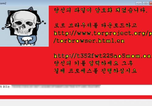 Távolítsa el a KoreanLocker Ransomware