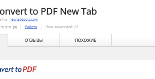 Remover Convert to PDF New Tab