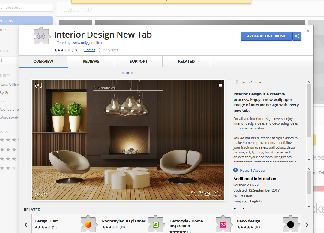 Удаление Interior Design New Tab