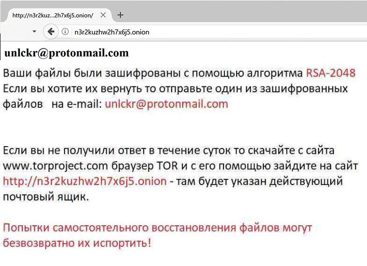 Rimuovere Gedantar Ransomware