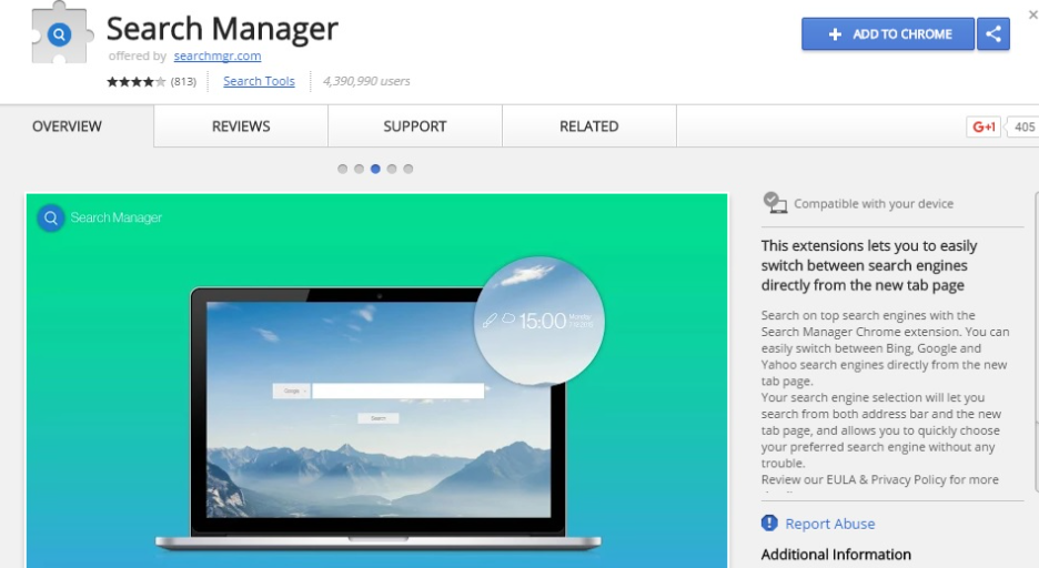 Удаление My Search Manager search