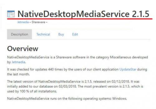 เอา Native Desktop Media Service Virus
