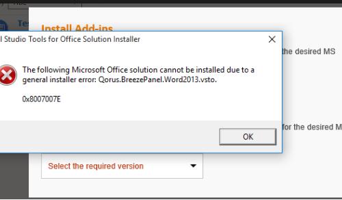 Supprimer Error Code 0x8007007e